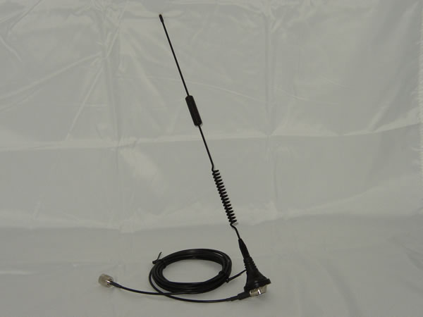 5DB Dual Band Roof Mount antenna